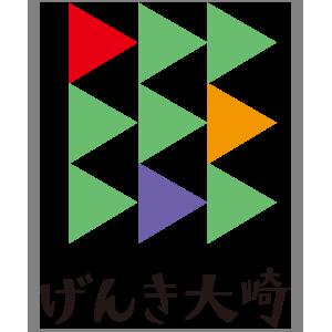 げんき大崎